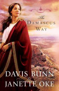 damascusway