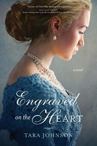 engravedontheheart